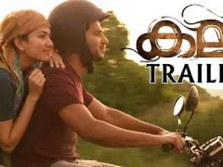 Kali Malayalam Movie Official Trailer