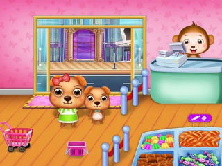 Sweet Puppy Supermarket - Supermarket Games By Gameiva