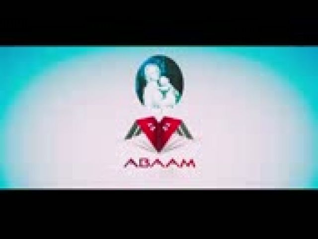 Puthiya Niyamam Official Trailer