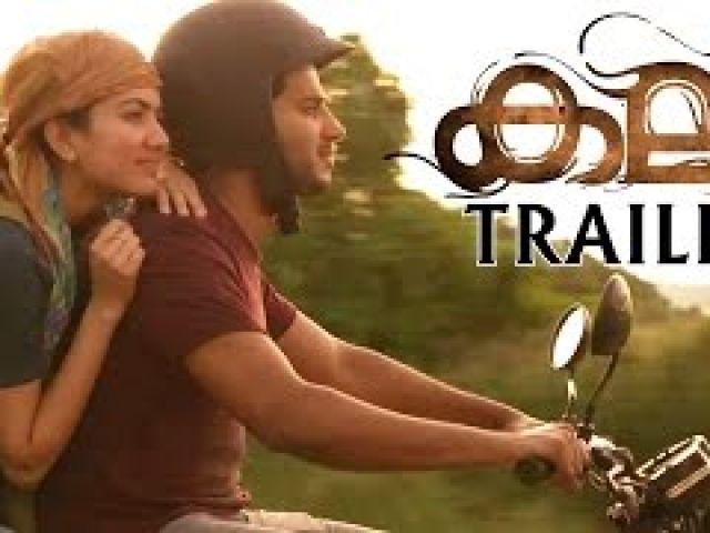 Kali Malayalam Movie Official Trailer