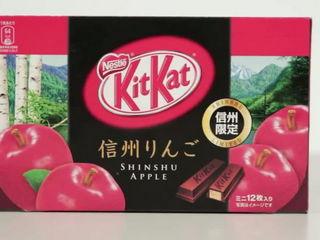 Americans Taste Test Japanese KitKats