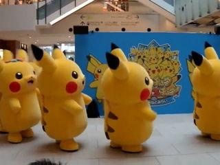 Pikachu's Dancing