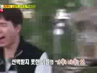 Gary angry at Jang Dong Min for back hugging Ji Hyo