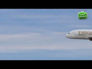 Pakistan funny airline