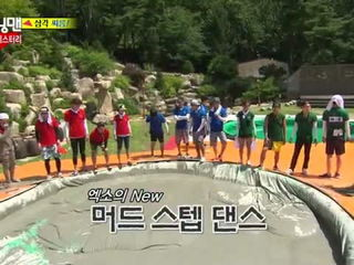 Running Man Exo Kai Fall dance Jong Kok humiliate Jae Suk with mud sireum fight