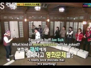 Yoo Jae Suk forced to confess watching adult films