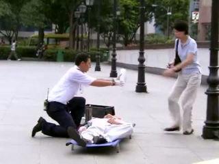 Unconscious Patient Runs Away