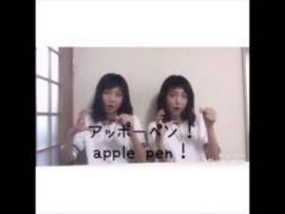 Cute twins trying Pen Pineapple Apple Pen