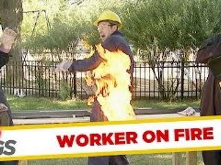 Butt on Fire Prank