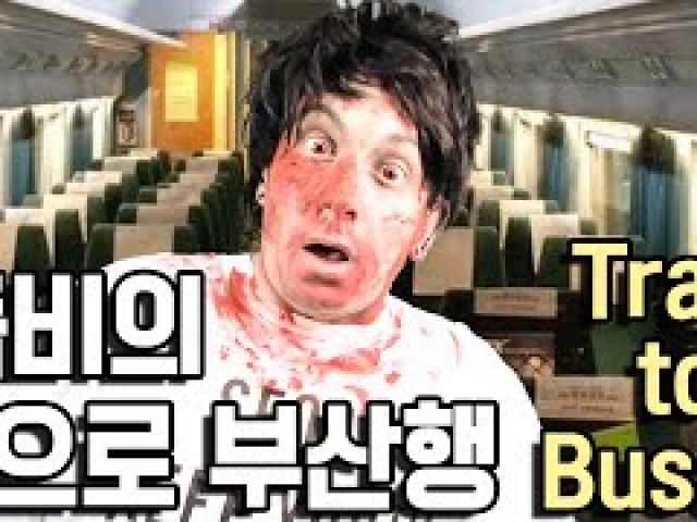 Train To Busan in the Zombie's perspective(Movie parody)