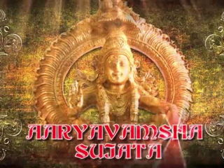 Aarya Vamsa Sujatha