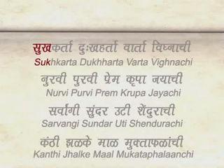 Sukhkarta Dukhharta - Ganesh Aarti