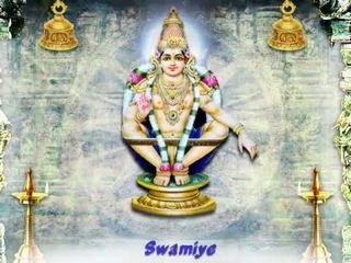 Loka Veeram Mahapoojyam - Namaskara Slokam