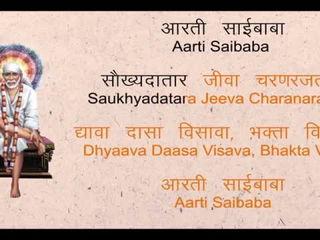 Aarti Saibaba
