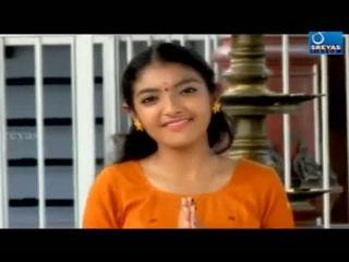 Aadi Vaa - Malayalam