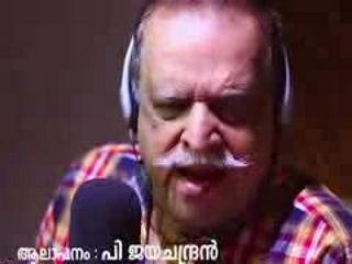 Padi Pathinettum - Malayalam