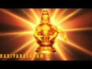 Harivarasanam Vishwamohanam - Malayalam