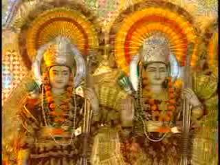 Jis Bhajan Mein Ram Ka Naam Na Ho