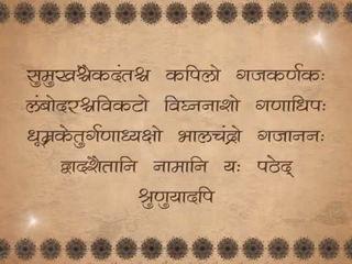 Ganesh Mantra Peaceful Ganpati Chant Ganesh Chaturthi