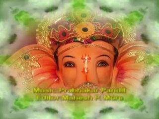 Ganesh Mantra Pushpanjali