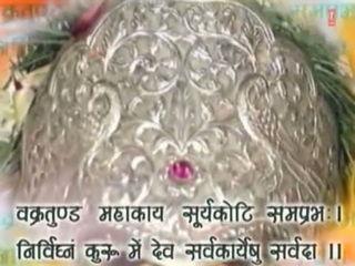 Ganesh Mantra Ganesh Bhajan