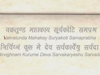 Vakratunda Mahakaya Ganesh Mantra