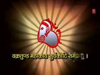 Om Gan Ganpataye Namo Namah Anuradha Paudwal