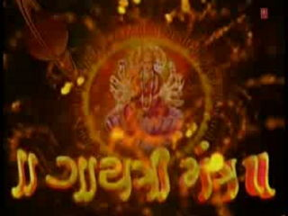 Gayatri Mantra Hindu Mantra