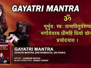 Gayatri Mantra Intrumental Piano