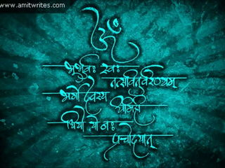 Instrumental - Gayatri Mantra