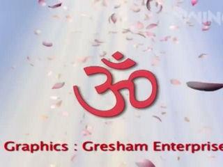 Gayatri Mantra - Om Bhur Bhuwah Swaha