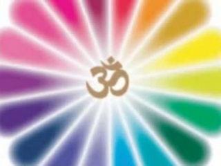 Maha Gayatri mantra