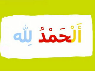 Islamic Cartoons to Learn Dua and Remembrance for Children
