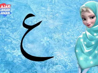 Alif Ba Ta - Frozen - Elsa & Anna