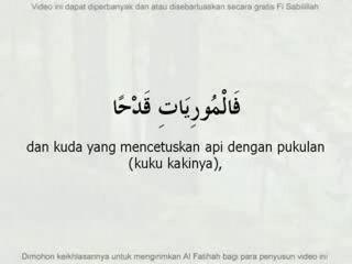 Surah Al Adiyaat