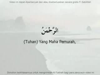 Surah Ar Rahman