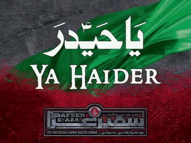 Ya Haider -mpeg4