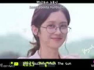 Ken (VIXX) - My Girl MV