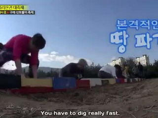Running Man Episode 221 funny
