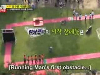 Running Man Guests Bi