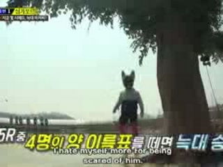 Running Man Nila Andila Game