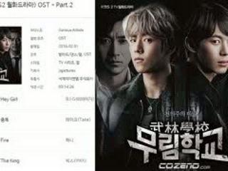 Hani – Fire - Moorim School OST Part.2 #3