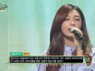 Jeong Eunji - Hopefully Sky - 정은지 - 하늘바라기 [Music Bank HOT Stage - 2016.04.29]