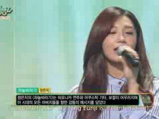 Jeong Eunji - Hopefully Sky - 정은지 - 하늘바라기 [Music Bank HOT Stage - 2016.04.29]