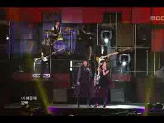 CNBLUE - Run Devil Run + Love Light (Girl's Generation Seohyun)