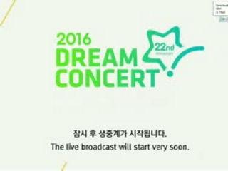 2016 DREAM CONCERT ( EXO