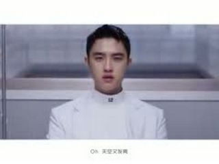 EXO Lucky One Music Video (Chinese ver.)