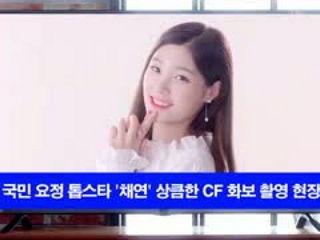 KIM HEECHUL & KIM JUNGMO (Ulsanbawi) Music Video