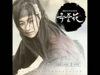 CHA JI YEON - YOU ONLY THEE - THE FLOWER IN PRISON OST - PART 1 - INSTRUMENTAL