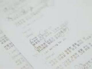 [싸우자 귀신아 OST Part 3] 김소희